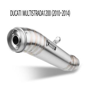 미브 멀티스트라다1200 GHIBLI 스틸 슬립온 머플러 두카티 (10-14)