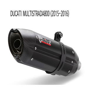 미브 스크램블러800 블랙 스틸 슬립온 머플러 (15-16) 수오노 두카티