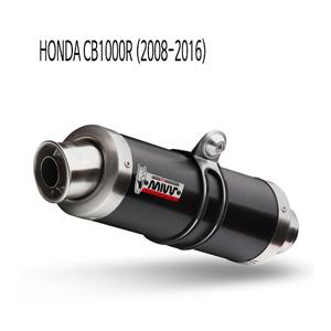 미브 CB1000R GP 블랙 스틸 슬립온 (2008-2016) 머플러 혼다