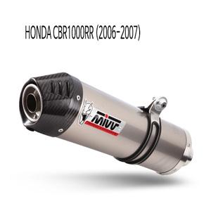 미브 2006-2007 티탄 (오벌) 머플러 카본엔드캡 슬립온 혼다 CBR1000RR