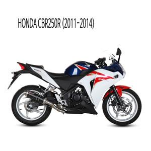 미브 CBR250R GP 블랙 스틸 슬립온 (2011-2014) 머플러 혼다