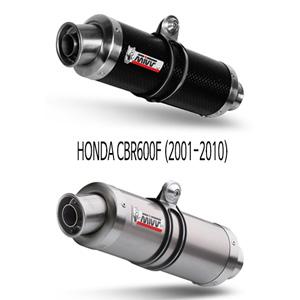 미브 CBR600F GP 슬립온 머플러 혼다 (2001-2010)