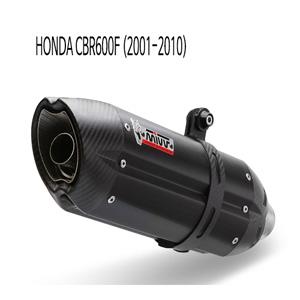미브 CBR600F 수오노 블랙 스틸 (2001-2010) 슬립온 머플러 혼다