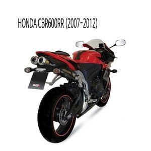 미브 2007-2012 스틸 슬립온 엑스콘 머플러 혼다 CBR600RR
