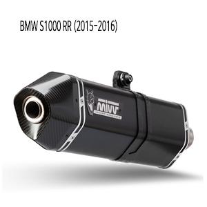 미브 S1000RR 스피드엣지 블랙 스틸 (2015-2016) 슬립온 머플러 BMW