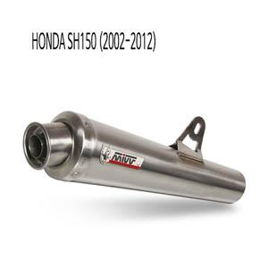 미브 SH150 엑스콘 스틸 (2002-2012) 풀시스템 머플러 혼다