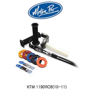 모션프로 하프그립 반그립 KTM 1190RC8(10-11) Rev2 THROTTLE KITS