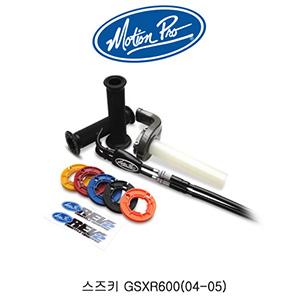 모션프로 하프그립 반그립 스즈키 GSXR600(04-05) Rev2 THROTTLE KITS