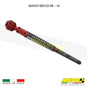 무포 레이싱 쇼바 BMW F800GS (08-16) Kit cartridge LCRR 올린즈