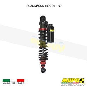 무포 레이싱 쇼바 SUZUKI 스즈키 GSX1400 (01-07) Twin shock ST01 올린즈