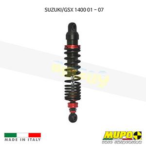 무포 레이싱 쇼바 SUZUKI 스즈키 GSX1400 (01-07) Twin shock ST03 올린즈