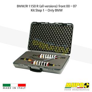 무포 레이싱 쇼바 BMW R1150R (all versions) front (00-07) Kit Step 1 - Only BMW 올린즈 V05BMW026