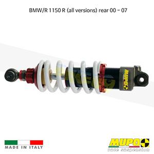 무포 레이싱 쇼바 BMW R1150R (all versions) rear (00-07) GT1 올린즈