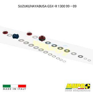 무포 레이싱 쇼바 SUZUKI 스즈키 HAYABUSA 하야부사 GSXR1300 (99-09) Front Fork Hydraulic Kit (4 pistons) 올린즈
