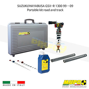 무포 레이싱 쇼바 SUZUKI 스즈키 HAYABUSA 하야부사 GSXR1300 (99-09) Portable kit road and track 올린즈