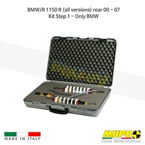 무포 레이싱 쇼바 BMW R1150R (all versions) rear (00-07) Kit Step 1 - Only BMW 올린즈 V05BMW026