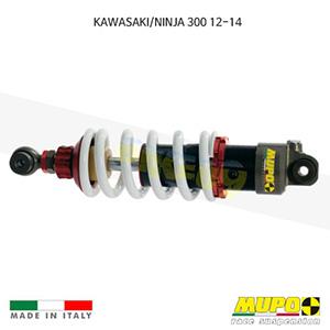 무포 레이싱 쇼바 KAWASAKI 가와사키 닌자300 (12-14) GT1 올린즈