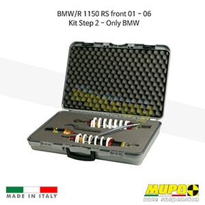 무포 레이싱 쇼바 BMW R1150RS front (01-06) Kit Step 2 - Only BMW 올린즈 V06BMW010