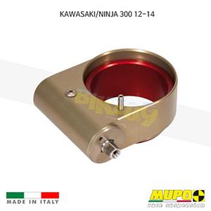 무포 레이싱 쇼바 KAWASAKI 가와사키 닌자300 (12-14) Hydraulic spring preload Mono 올린즈
