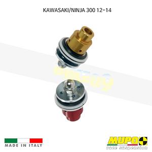 무포 레이싱 쇼바 KAWASAKI 가와사키 닌자300 (12-14) Hydraulic kit 올린즈