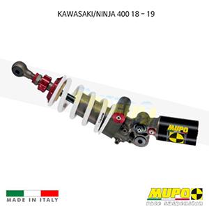 무포 레이싱 쇼바 KAWASAKI 가와사키 닌자400 (18-18) AB1 EVO 올린즈