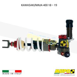 무포 레이싱 쇼바 KAWASAKI 가와사키 닌자400 (18-18) AB1 올린즈