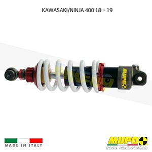 무포 레이싱 쇼바 KAWASAKI 가와사키 닌자400 (18-18) GT1 올린즈