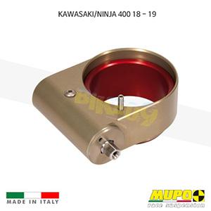 무포 레이싱 쇼바 KAWASAKI 가와사키 닌자400 (18-18) Hydraulic spring preload Mono 올린즈