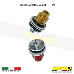 무포 레이싱 쇼바 KAWASAKI 가와사키 닌자400 (18-18) Hydraulic kit 올린즈