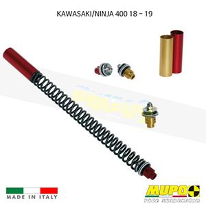 무포 레이싱 쇼바 KAWASAKI 가와사키 닌자400 (18-18) Hydraulic and spring fork kit 올린즈