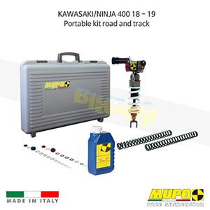 무포 레이싱 쇼바 KAWASAKI 가와사키 닌자400 (18-18) Portable kit road and track 올린즈