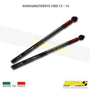 무포 레이싱 쇼바 KAWASAKI 가와사키 VERSYS1000 (12-14) Kit cartridge Caliber 22 올린즈