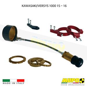 무포 레이싱 쇼바 KAWASAKI 가와사키 VERSYS1000 (15-16) Hydraulic spring preload Flex 올린즈