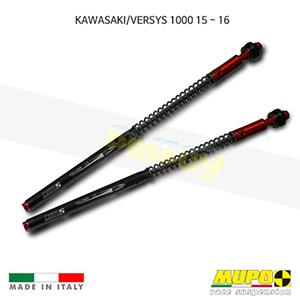 무포 레이싱 쇼바 KAWASAKI 가와사키 VERSYS1000 (15-16) Kit cartridge Caliber 22 올린즈