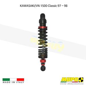 무포 레이싱 쇼바 KAWASAKI 가와사키 VN1500 Classic (97-98) Twin shock ST03 올린즈