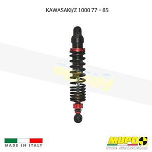 무포 레이싱 쇼바 KAWASAKI 가와사키 Z1000 (77-85) Twin shock ST03 올린즈