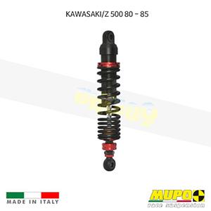 무포 레이싱 쇼바 KAWASAKI 가와사키 Z500 (80-85) Twin shock ST03 올린즈