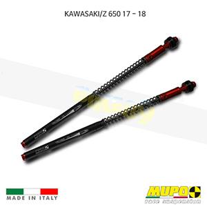 무포 레이싱 쇼바 KAWASAKI 가와사키 Z650 (17-18) Kit cartridge Caliber 22 올린즈