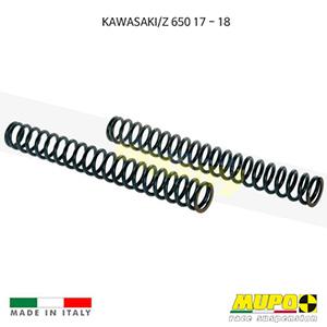 무포 레이싱 쇼바 KAWASAKI 가와사키 Z650 (17-18) Spring fork kit 올린즈
