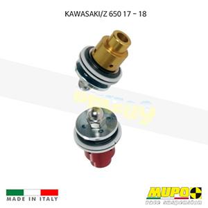 무포 레이싱 쇼바 KAWASAKI 가와사키 Z650 (17-18) Hydraulic kit 올린즈