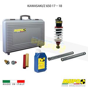 무포 레이싱 쇼바 KAWASAKI 가와사키 Z650 (17-18) Portable kit for naked sport 올린즈