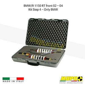 무포 레이싱 쇼바 BMW R1150RT front (02-04) Kit Step 4 - Only BMW 올린즈 V08BMW026