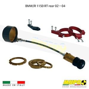 무포 레이싱 쇼바 BMW R1150RT rear (02-04) Hydraulic spring preload Flex 올린즈
