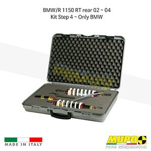 무포 레이싱 쇼바 BMW R1150RT rear (02-04) Kit Step 4 - Only BMW 올린즈 V08BMW026