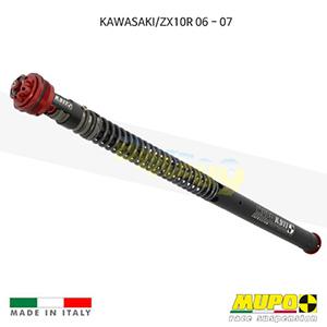 무포 레이싱 쇼바 KAWASAKI 가와사키 ZX10R (06-07) Cartridge K 911 Ø 25 mm pistons 올린즈