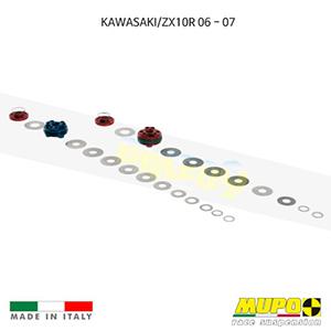 무포 레이싱 쇼바 KAWASAKI 가와사키 ZX10R (06-07) Front Fork Hydraulic Kit (4 pistons) 올린즈
