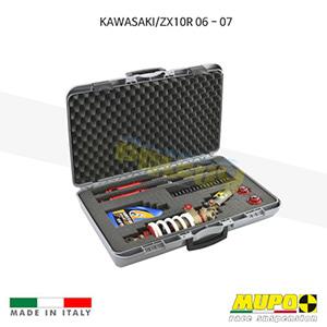 무포 레이싱 쇼바 KAWASAKI 가와사키 ZX10R (06-07) Portable kit for race only 올린즈