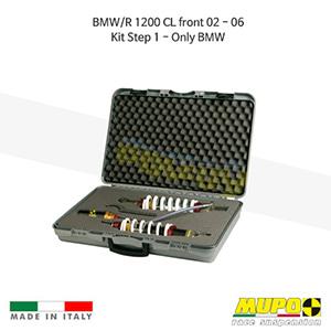 무포 레이싱 쇼바 BMW R1200CL front (02-06) Kit Step 1 - Only BMW 올린즈