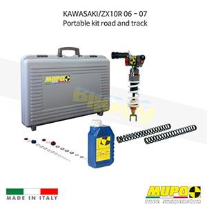 무포 레이싱 쇼바 KAWASAKI 가와사키 ZX10R (06-07) Portable kit road and track 올린즈