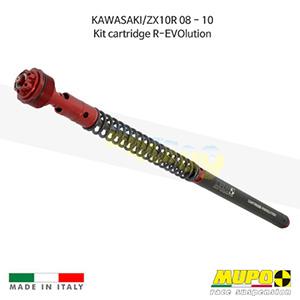 무포 레이싱 쇼바 KAWASAKI 가와사키 ZX10R (08-10) Kit cartridge R-EVOlution 올린즈